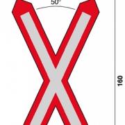 Figura II 10/c Art. 87